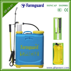 20L Manual Sprayer Knapsack Sprayer (GF-04-01)
