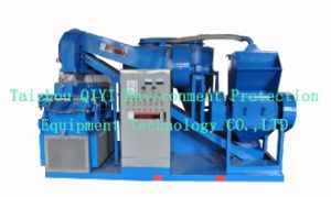 (QY-600C) Dry-Type Copper Recycling Production Line