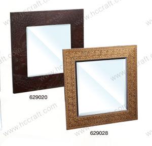 Bathroom Plastic Mirror for Home Decoration pictures & photos