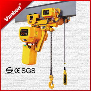 2.5ton Low Headroom Type Electric Chain Hoist Double Speed pictures & photos