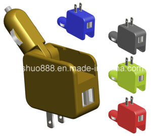 Multi-Fuction Charger with LED Indicator (DC-IP5-027)