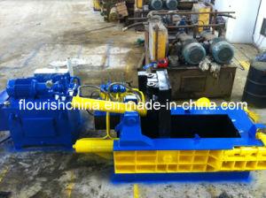 Hydraulic Metal Baler (Y83-100)