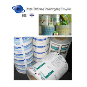 Composite Medicinal Laminated Medicine Packaging Film pictures & photos