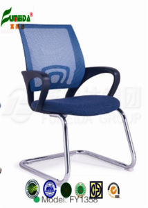 Staff Chair, Office Furniture, Ergonomic Swivel Mesh Office Chair (FY1358) pictures & photos