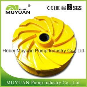 Wear Component ASTM A532 Coal Washing Filter Press Feed Slurry Pump Impeller pictures & photos