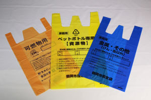 Japanese Garbage Bag! Hot Quality!