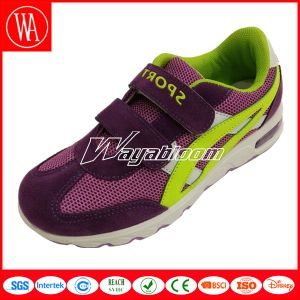 Summer Breathable Mesh Kids Sports Shoes