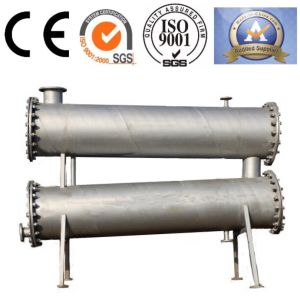 Two Tank Condenser Equipment for Distillation Process pictures & photos