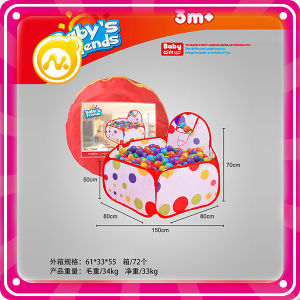 Children Gift Toys Outdoor Beach Play Tent pictures & photos