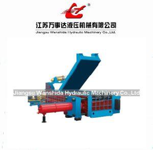 Metal Scrap Compactor (Y83-400B) pictures & photos