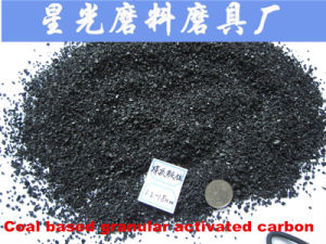 95% Hardness Coal Based Activated Carbon for Waste Water Treatment pictures & photos