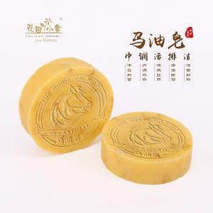 Design Horse Oil Cold Process Handmade Soap