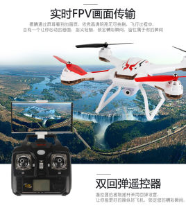 4CH Remote Control Drone Professional RC Drone with 720p Camera pictures & photos
