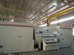 Semi-Automatic Packing Coating Machine (PM1650-II)