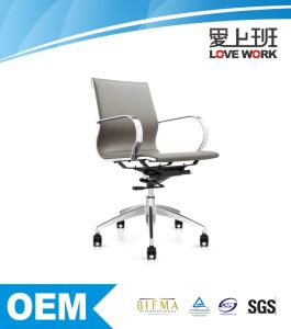 Comfortable Office Chair Staff Chair Swivel Rocker Recliner Chair