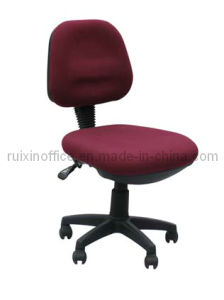 Hot Sale Cheap Swivel Mesh Office Chair with Wheels (RX-104)