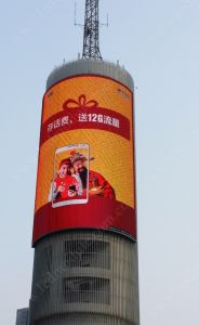 Outdoor Full Color LED Advertising Screen (LED Display Board) pictures & photos