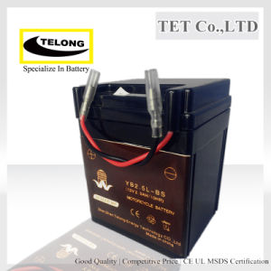 Maintenance Free Sealed Lead Acid Motorcycle Battery 12V 2.5ah pictures & photos