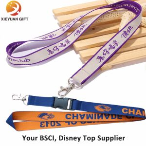 Wholesale Sports Ribbon Made in China (XYmxl04) pictures & photos