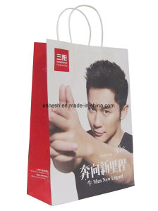 Customized Luxury Kraft Paper Bag Raw Materials of Paper Bag pictures & photos