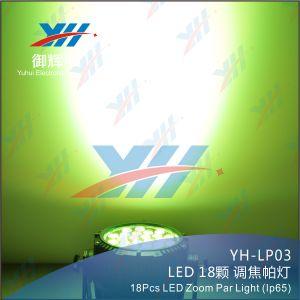 18PCS 6 in 1 LED Zoom PAR Stage Light pictures & photos
