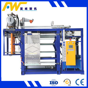 EPS Shape Molding Machine with High Efficient Vacuum System pictures & photos