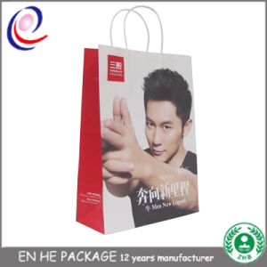 China Wholesale Brown Kraft Paper Bag Clothes Paper Bag pictures & photos