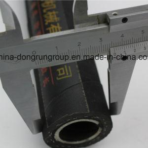 36mm Rubber Hose with Concrete Vibrator pictures & photos