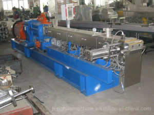 Hot Sales PP PE Film Granulation Machine pictures & photos