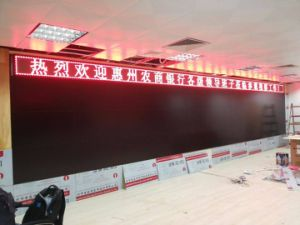 Indoor Dual Color P4.75 LED Message Sign, LED Display pictures & photos