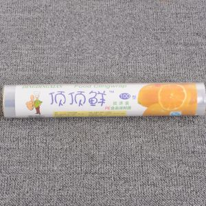 Hot Sale Multi Size Food Cover Silicone Cling Film Mill Roll pictures & photos
