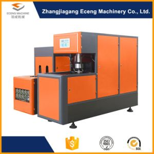 Plastic Products Making Machine Pet pictures & photos