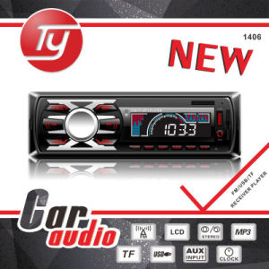 Car MP3 Player Speaker Car Audio pictures & photos