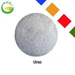 Chemical Fertilizer Neutral Urea Granular pictures & photos