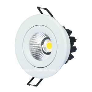 7 9W 12W Tiltable and Movable Silver COB LED Ceiling Downlight pictures & photos