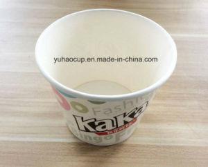 Paper Ice Cream Cups for Ice Cream Store Pzz-01 pictures & photos