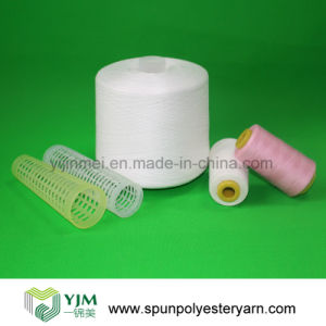 Good Quality 2 Ply Yarn Sewing Thread Polyester pictures & photos
