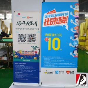 X-Banner Display for Promotion (X-03) pictures & photos