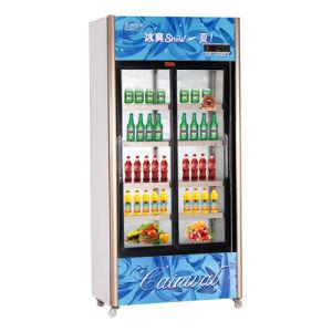518L Vertical Below Unit Sliding Multi-Door Display Refrigerator pictures & photos