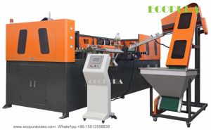 Automatic 4-Cavities Pet Bottle Blow Molding Machine pictures & photos