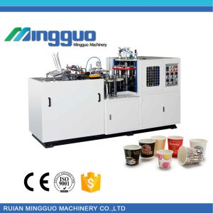 Automatic 2-12oz Paper Cup Making Machine pictures & photos