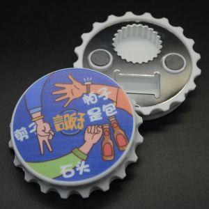 Promotion Round Beer Bottle Cap Shaped Magnet Bottle Opener for Beer Bottle pictures & photos