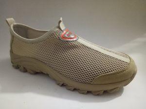 Mens Mesh Sports Clip Onl Shoes (NX 541)