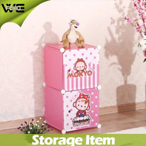 Pink Plastic Multifunctional Collapsible Toy Kids Bedroom Storage Box pictures & photos