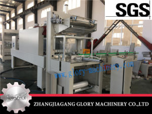 Automatic Bottle Packaging Machine for Water pictures & photos