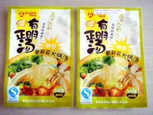 Wholesale Top Quality Plastic Food Vacuum Bags pictures & photos