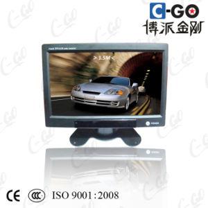 """7"""" TFT LCD Display"""