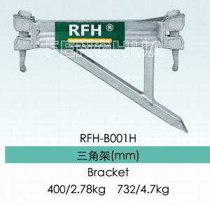 Ring Lock Scaffolding System Bracket pictures & photos