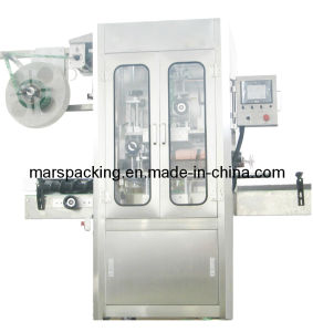 Automatic Water Bottle Sleeve Labeling Machine (SL-250) pictures & photos