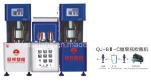 Candy Bottle Blow Molding Machine (QJ-8II-C)